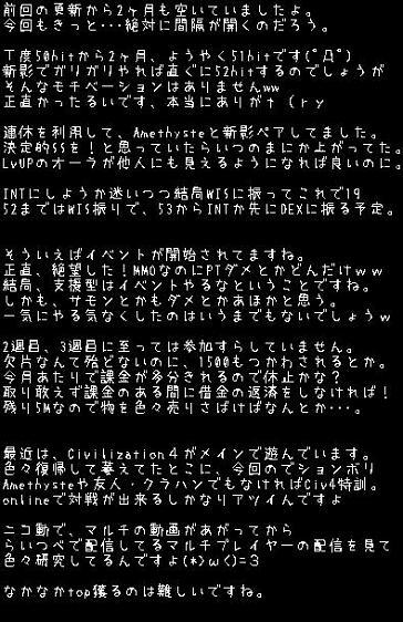 20080813_13